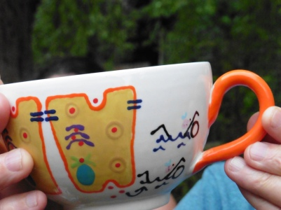 Hand painted cell mug, a farewell gift for Karen.